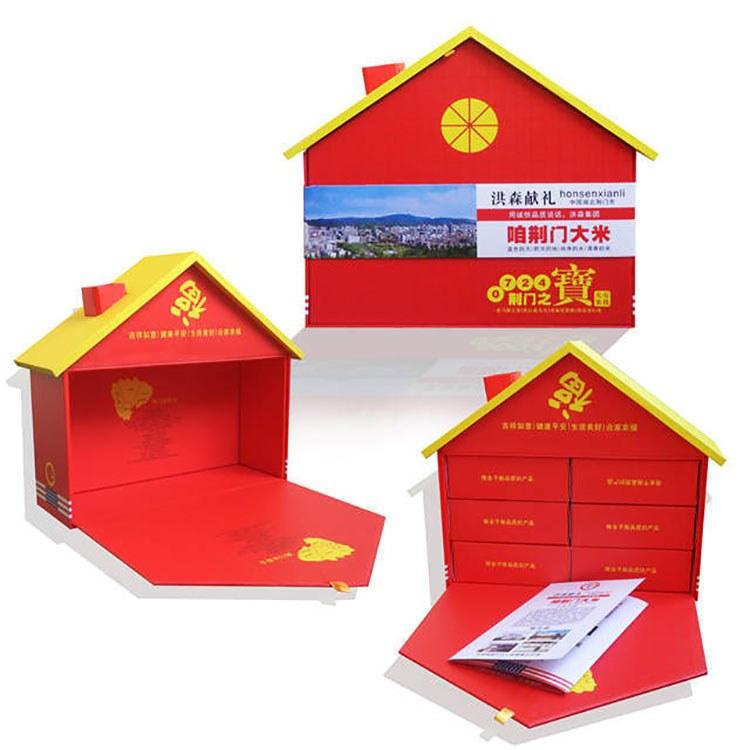 美臣达 土特产包装盒设计各种食品包装定制