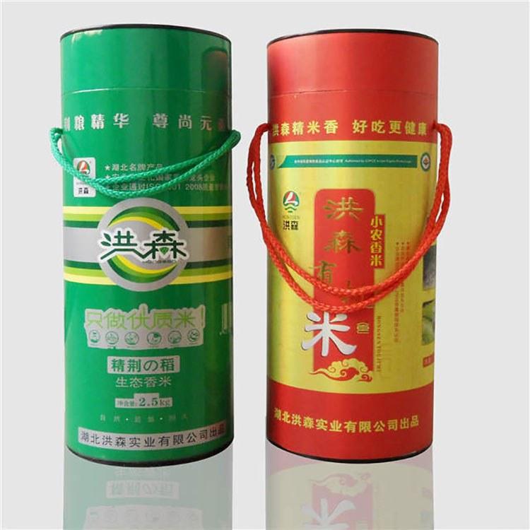 大米小米包装盒礼盒 植物油礼品盒 瓦楞礼盒 粮油包装盒 武汉美臣达