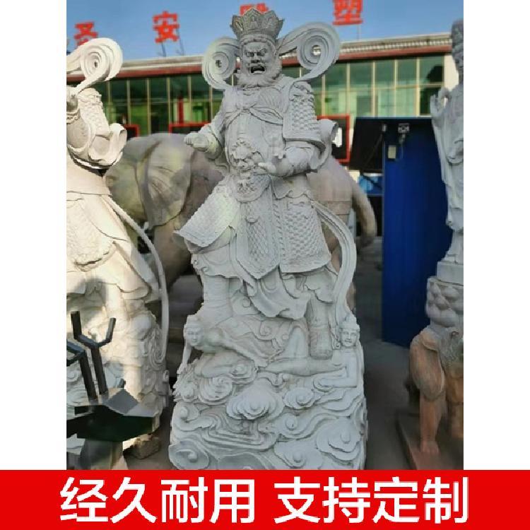 商家 四大天王雕塑 优质服务