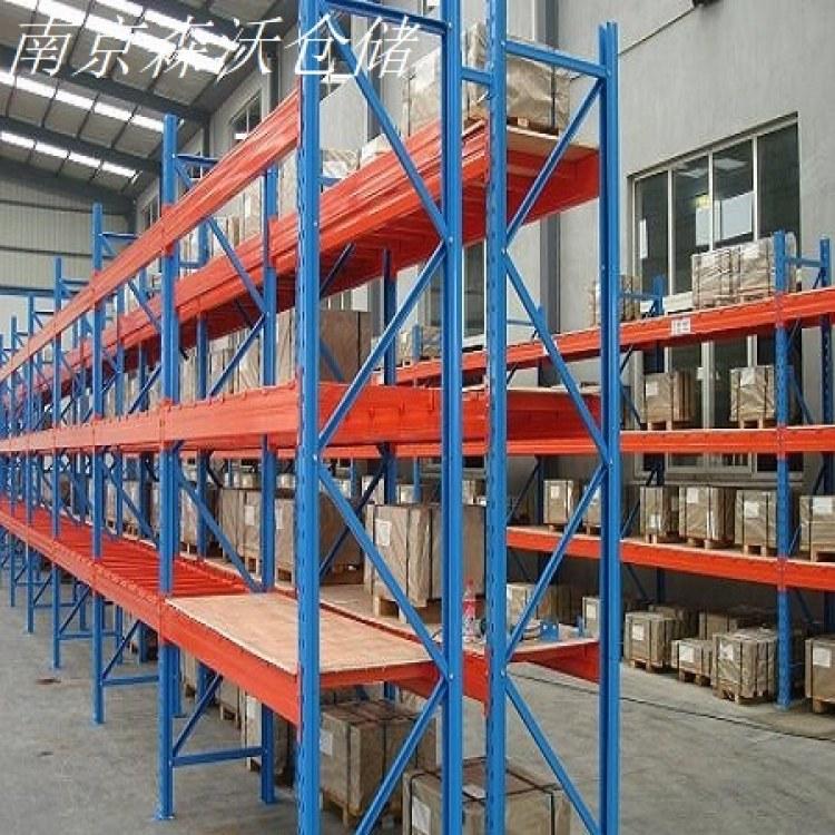 森沃仓储 实地勘测 免费设计 重型货架 重型仓储货架