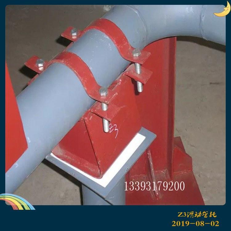 厂家现货 z13循环水托座 双径向限位支座 性价比高