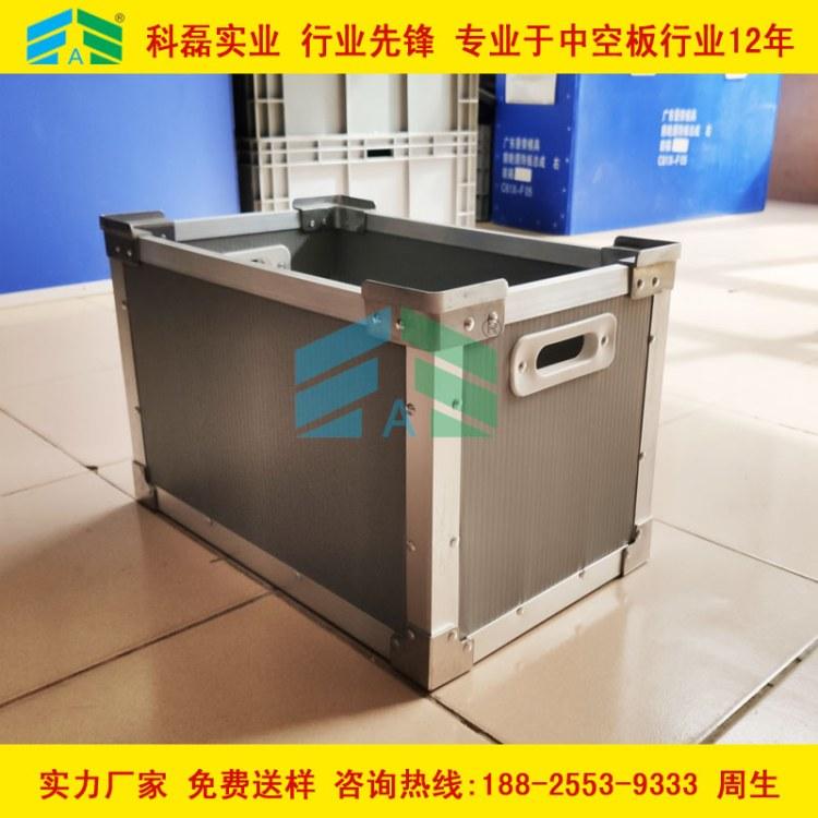 工厂直供PP中空板周转箱 塑料中空板箱 可折叠中空板箱