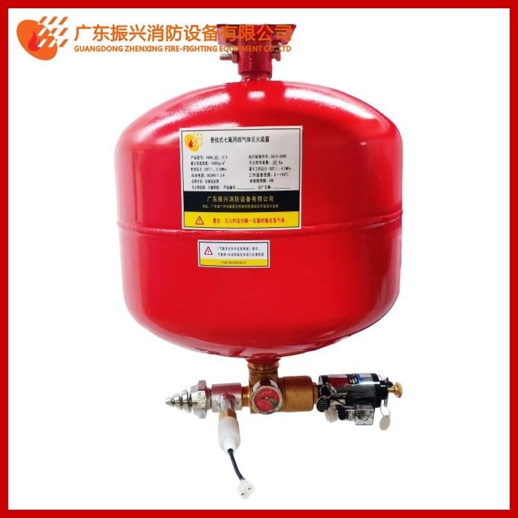 电磁悬挂式七氟丙烷灭火装置 档案室七氟丙烷气体自动灭火系统
