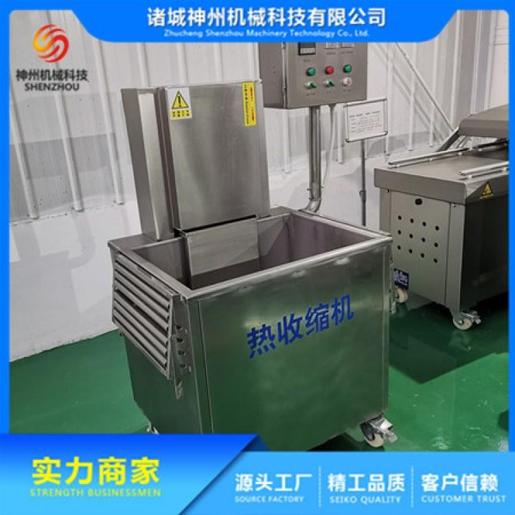 牛羊肉热收缩包装机  热收缩机 冷鲜肉包装机