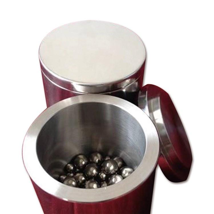 碳化钨球磨罐 硬质合金制样机研磨料钵价格