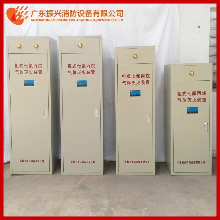 柜式七氟丙烷气体灭火设备 电气设备房自动消防系统