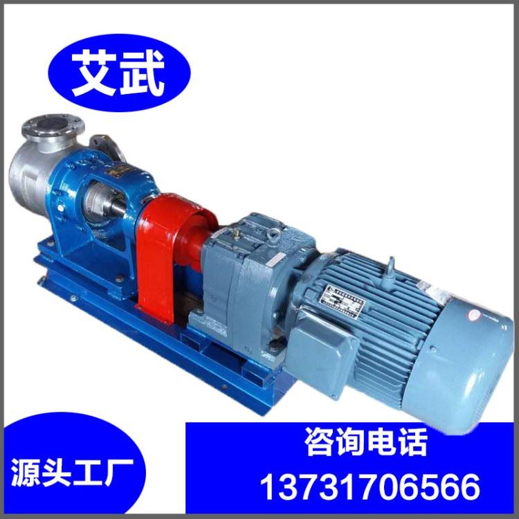 艾武泵业 NYP高粘度转子泵 不锈钢高粘度泵批发