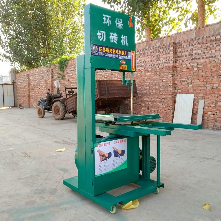 腾建建筑加气块泡沫砖立式环保切砖机安徽厂家直销电动2相电动切砖机