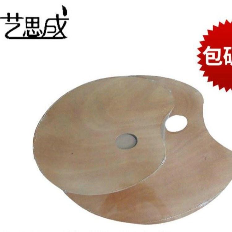 艺思成-木质调色板带手握 木制椭圆油画调色盘 实木油画上色调色板批发