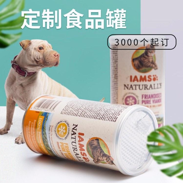安徽盒小美厂家直销宠物食品纸罐 宠物奶粉纸罐 密封纸罐子定制logo