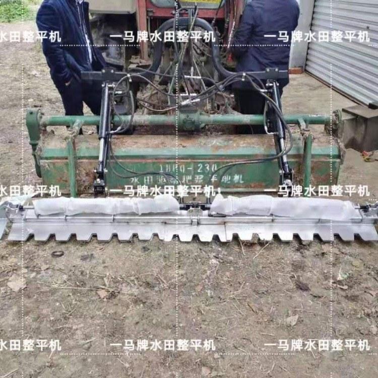 一马牌新款伸缩式不锈钢水田整平机