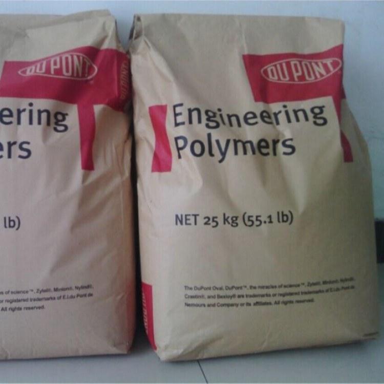 特价优供塑胶原料 PA612 美国杜邦 158L 阻燃 耐高温 工程塑料