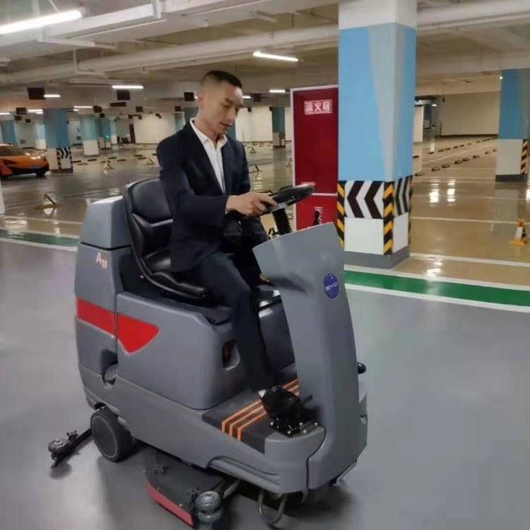 金驰供应驾驶式洗地机 双刷盘驾驶式洗地机