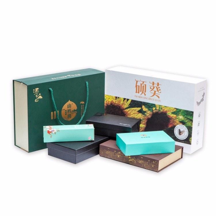 安徽盒小美定制纸盒精美礼品包装盒通用白卡纸彩盒定做环保化妆品盒厂家直销