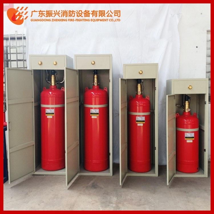 电气设备房气体灭火装置 七氟丙烷灭火系统