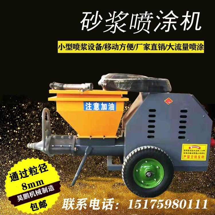 装配式墙体灌浆机厂家制造品质保证