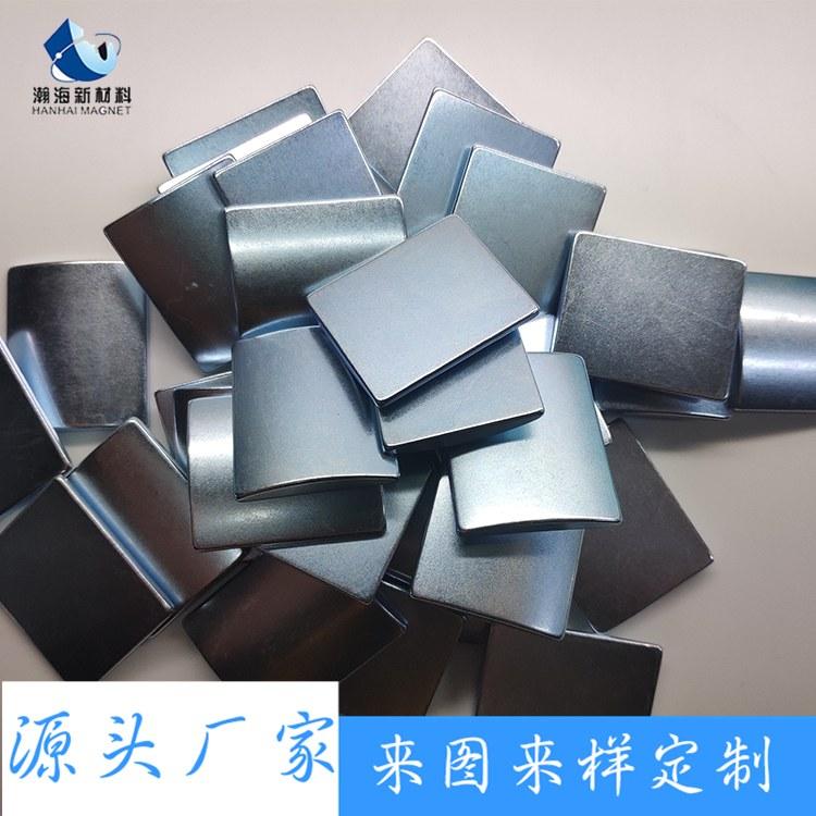 永磁同步主机磁钢片 安徽省工业设计中心-瀚海新材料