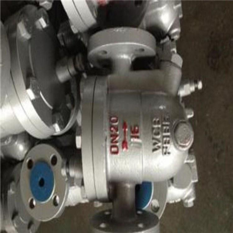 金豪阀门直销CS46H膜盒式蒸汽疏水阀专业生产膜盒式蒸汽疏水阀