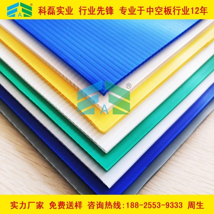 源头厂家直销2-10mmPP塑料中空板 防静电中空板