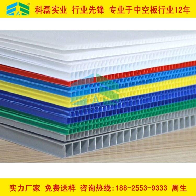 广东塑料中空板 PP中空板源头厂家