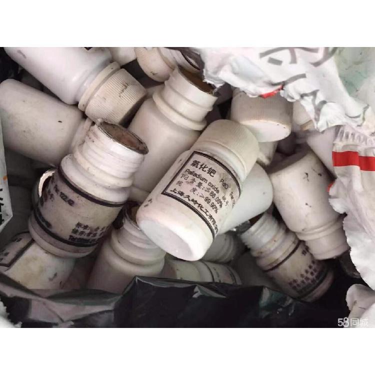 伊春银焊条回收银焊条回收银焊条回收