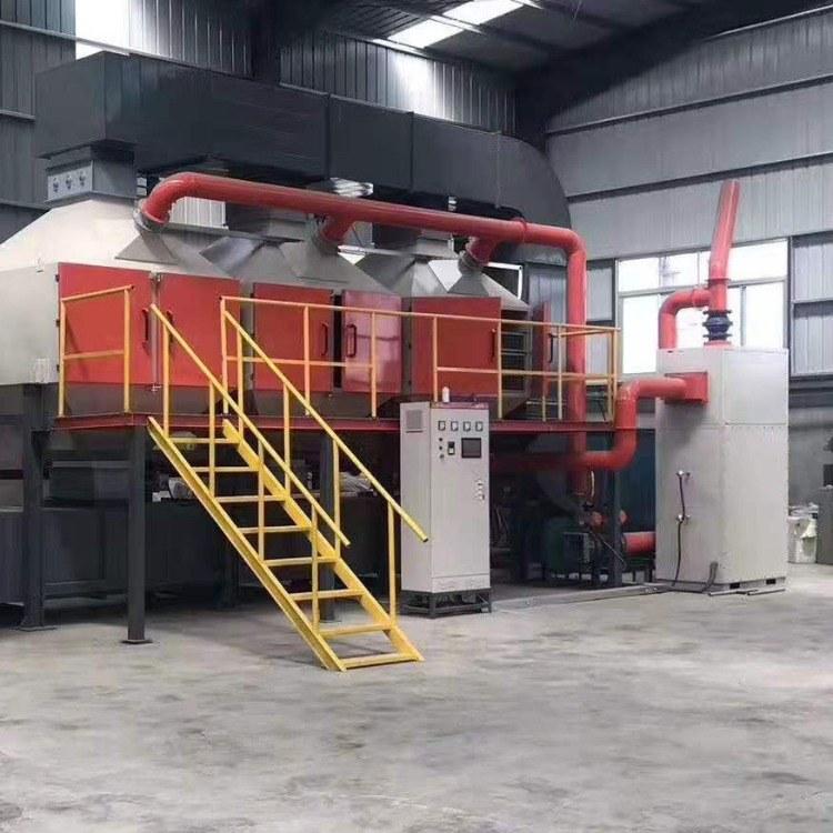 RCO催化燃烧设备 工业有机废气处理设备
