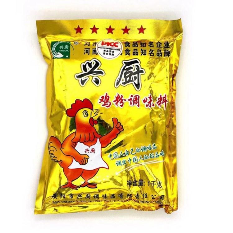 源头工厂兴厨调味鲜鸡粉厂家定制招代理商