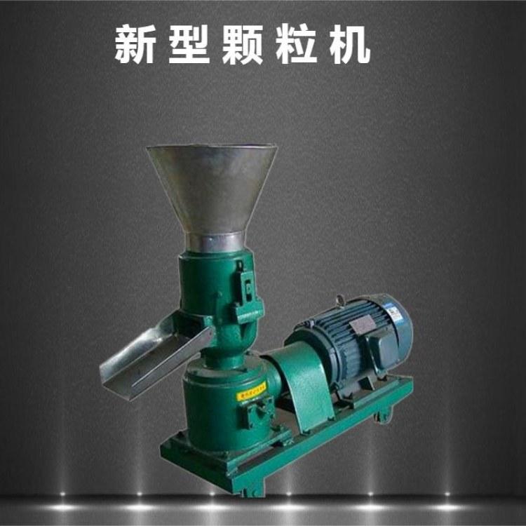 耐磨压辊式小型饲料颗粒机 玉米秸秆造粒设备 厂家直销