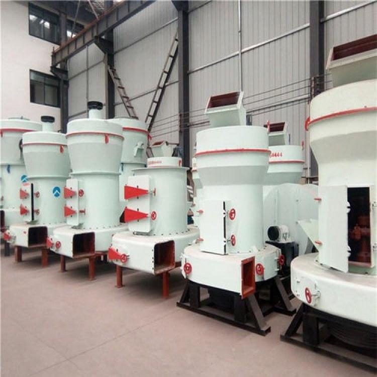 雷蒙磨粉机-河南福沃机械雷蒙磨生产厂家