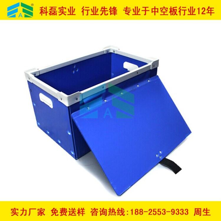 東莞實力廠家直銷塑料中空板箱 可折疊塑料中空板周轉箱