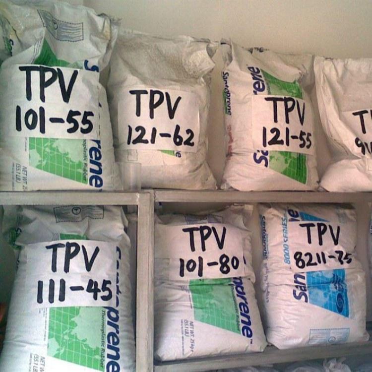 TPV 美国山都坪 121-50E500 用途汽车配件 电器元件TPV
