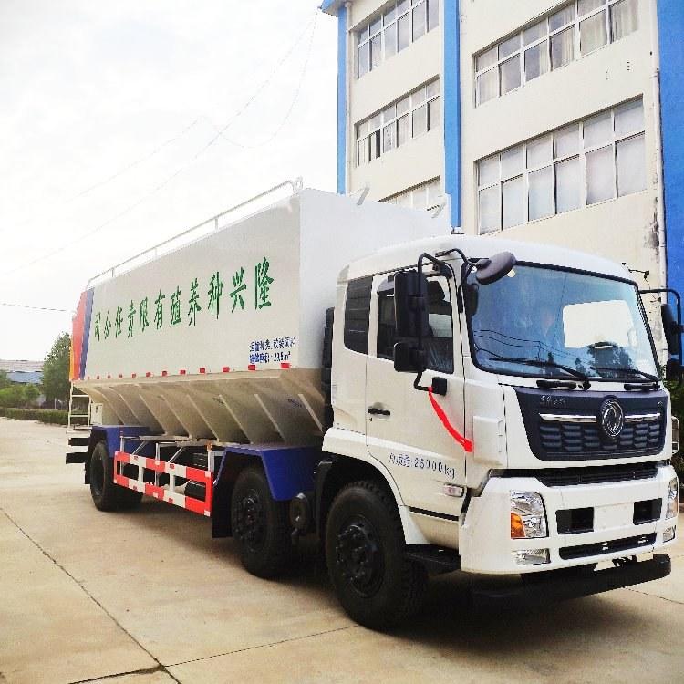 宏远散装饲料运输车  8.6米东风天锦三轴30方液压饲料车