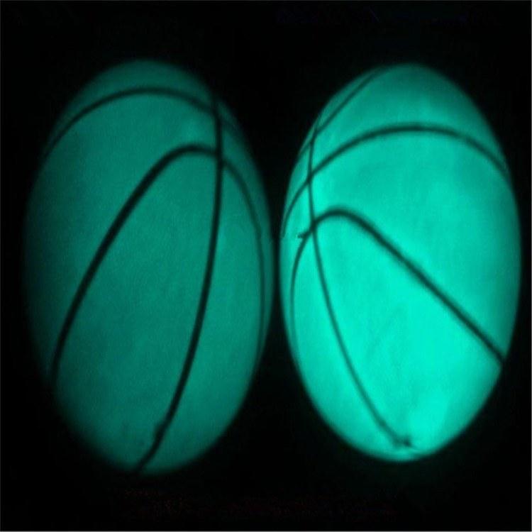 发光粉 黄绿色蓝绿色天蓝色白色红色橙色紫色注塑高亮夜光粉