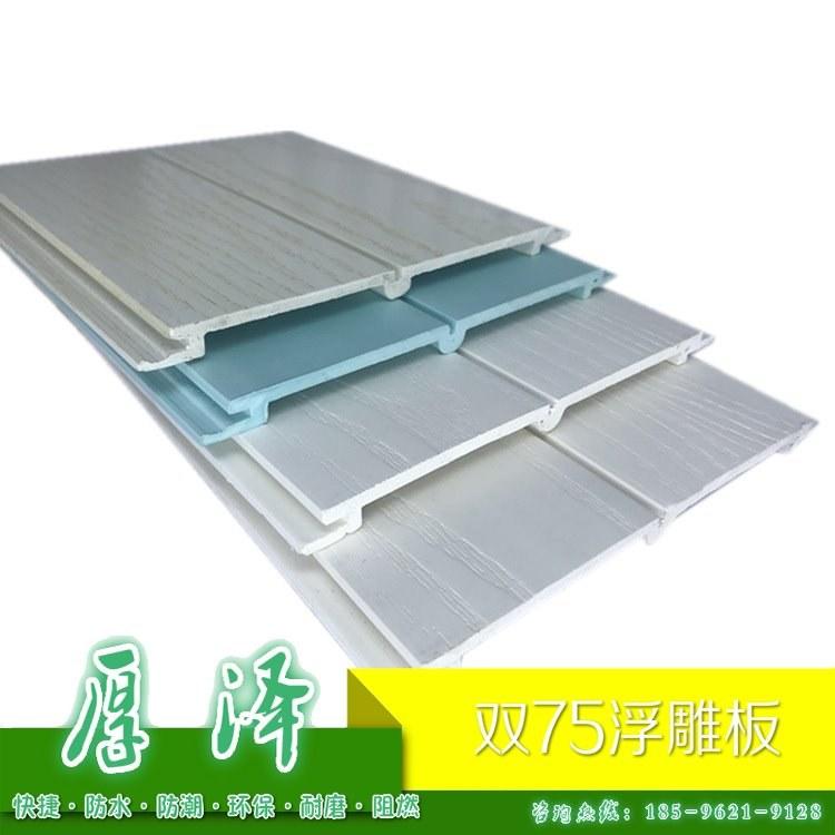 生态木浮雕板厂家  生态木浮雕板  双75长城板吊顶装修装饰材料