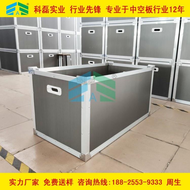 实力厂家直销各种规格塑料中空板周转箱中空板骨架箱