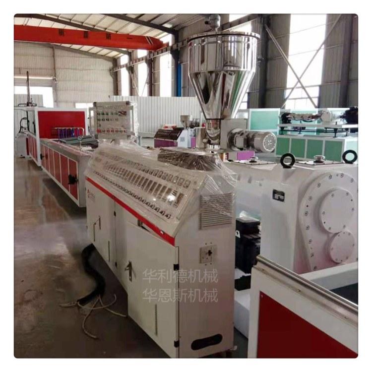 青岛高速PVC石塑墙板生产线 集成墙板生产设备