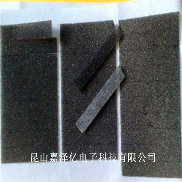 PU海绵消音胶垫分切