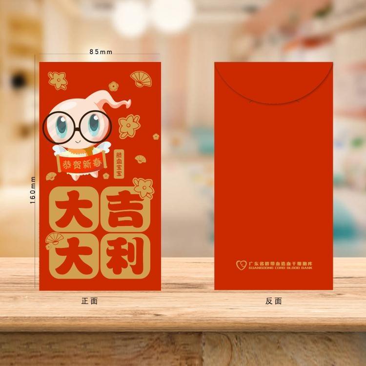 2020鼠年春节红包定做厂家 产品丰富种类繁多总有一款合你意
