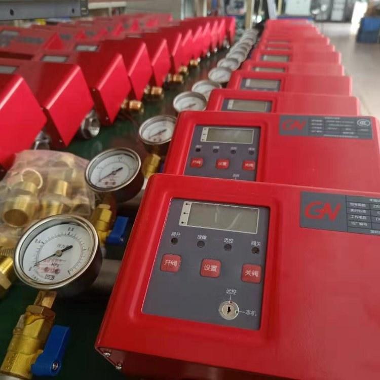 可远程控制的末端试水装置-ZSPM-80/1.2-DX-GHZM