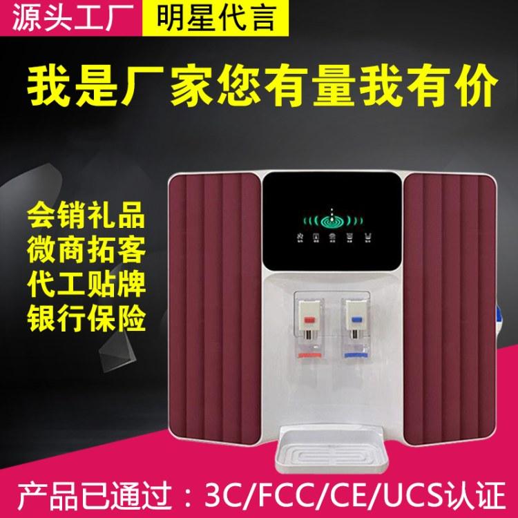泉景RO-04加热一体机冰热一体机纯净水机无桶净水器 厂家批发会销净水器