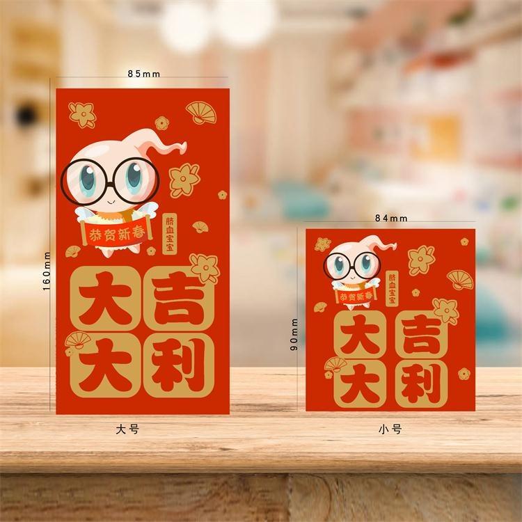 印吧云厂家 印刷新年红包 高档鼠年利是封 专版红包定做