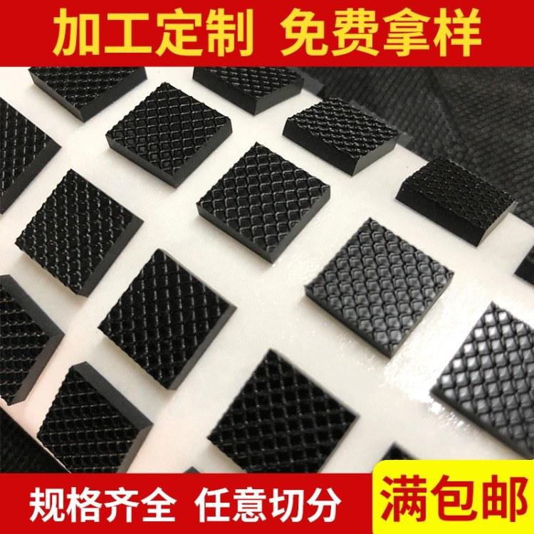 嘉正 背膠自粘硅膠海綿墊片 底座防滑硅膠墊片