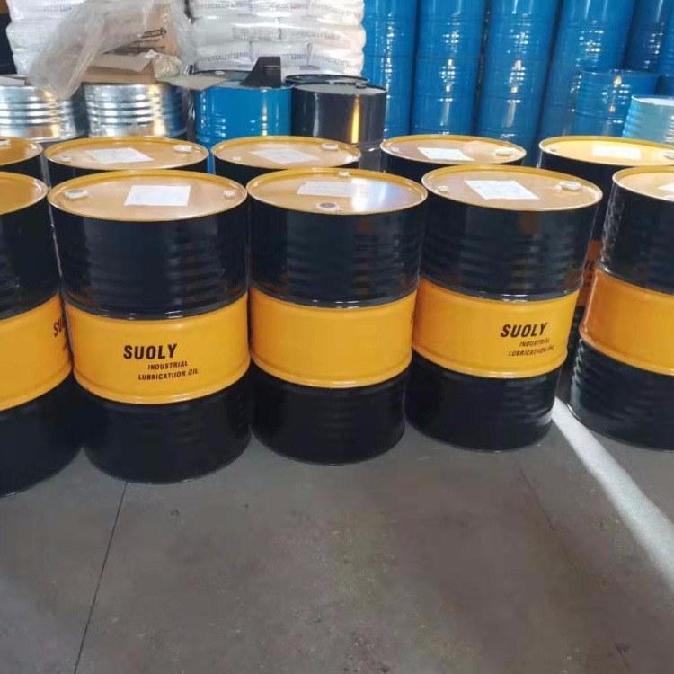 厂家直销 索立 液压导轨油 液压导轨油厂家 价格优惠 欢迎选购