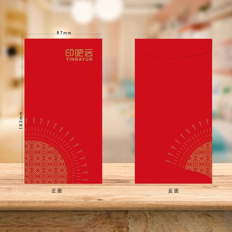 新年结婚红包定做 定做 款式多样 高品质质量保证