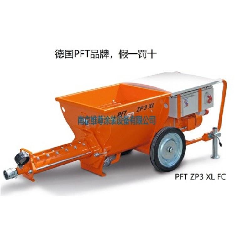 PFT ZP 3 XL FC輸送泵 德國培福德 PFD 瓷磚和填縫砂漿、石灰砂漿、保溫、浮雕、加固