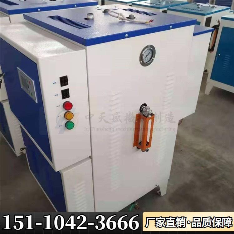 贵州黔东蒸汽锅炉蒸汽发生器