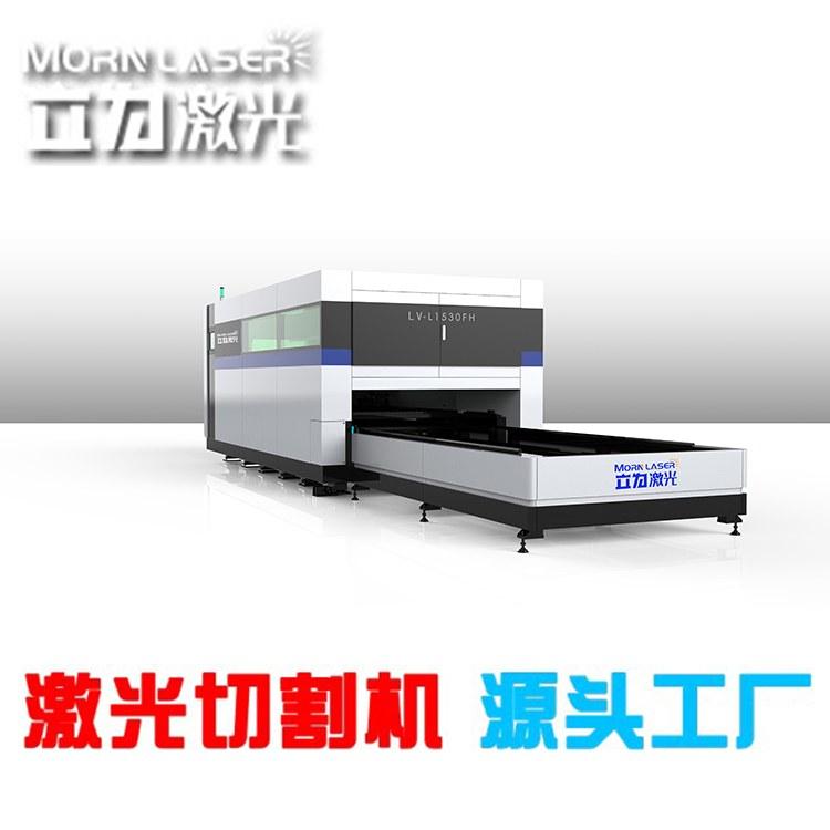 山东金属激光焊接机价格 立为金属激光切割机厂家
