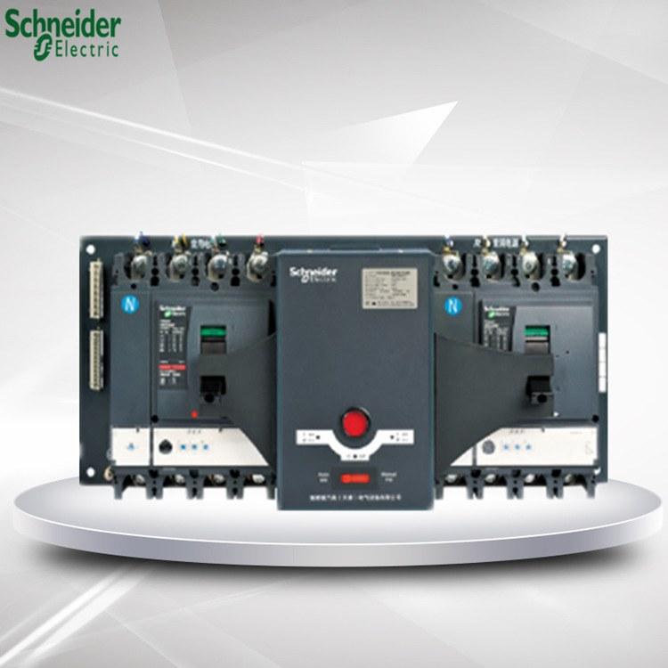 施耐德电气  施耐德双电源转换开关 WATSNM-63 4P PC iINT