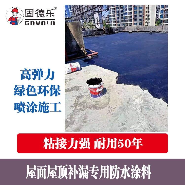 阳江SBS液体卷材厂家直销 高弹橡胶SBS防水涂料