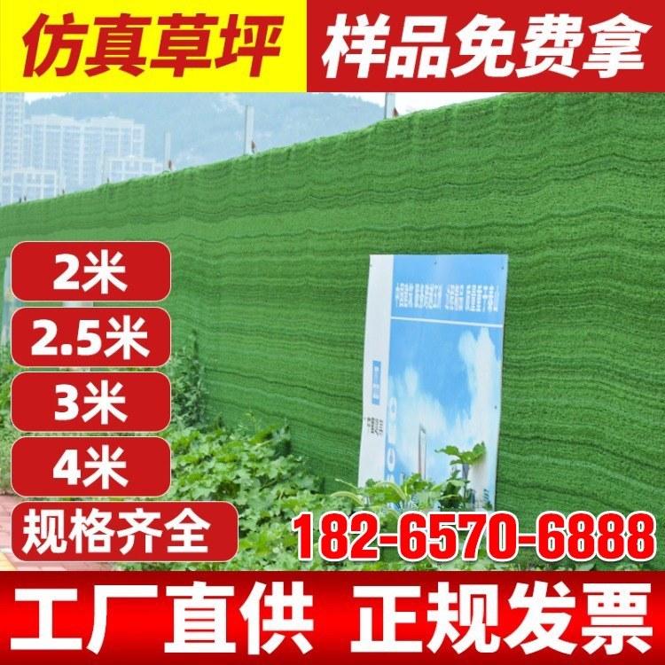 欣航 人造仿真假草坪 幼儿园户外塑料绿化草坪